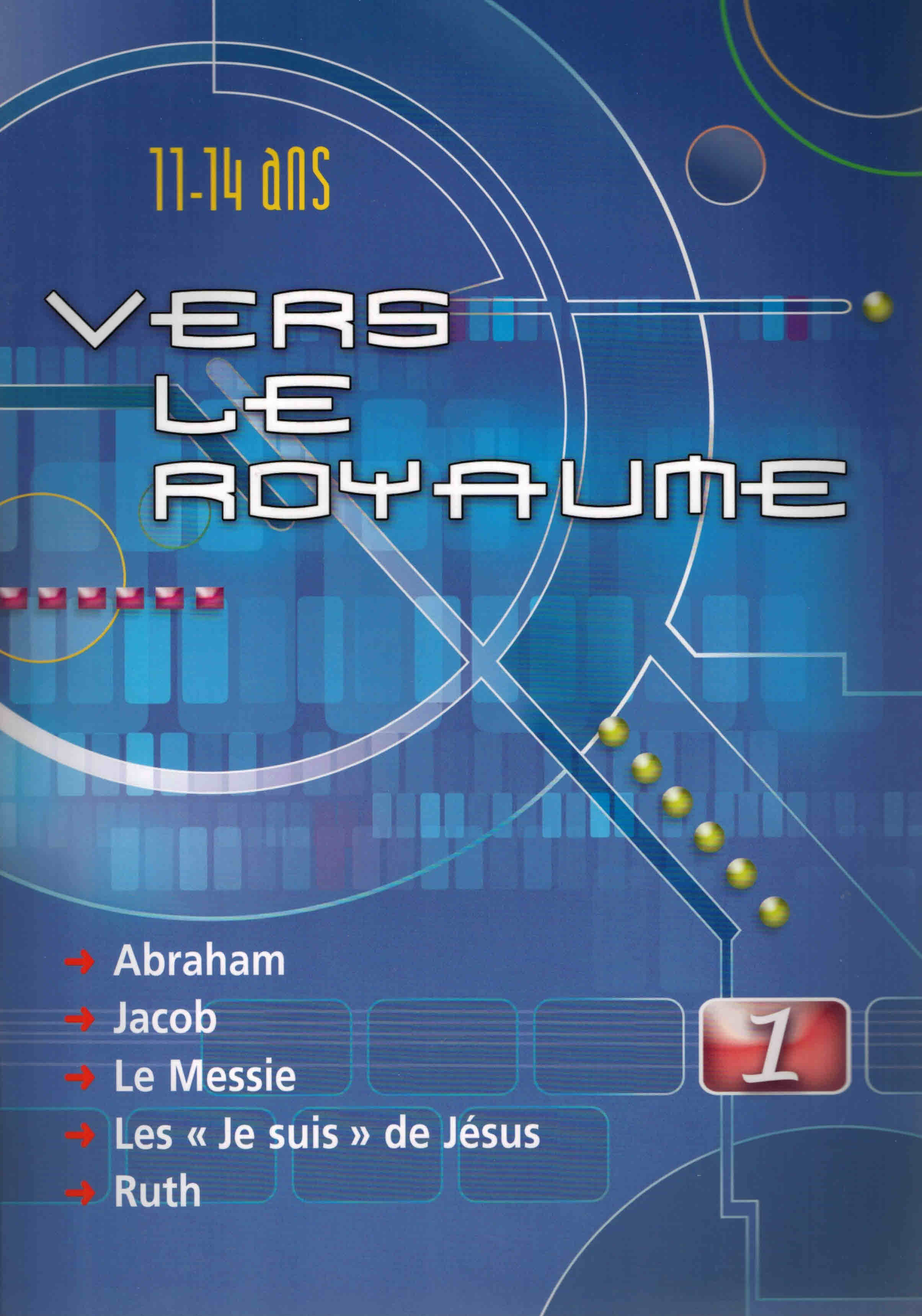 Vers le royaume #1