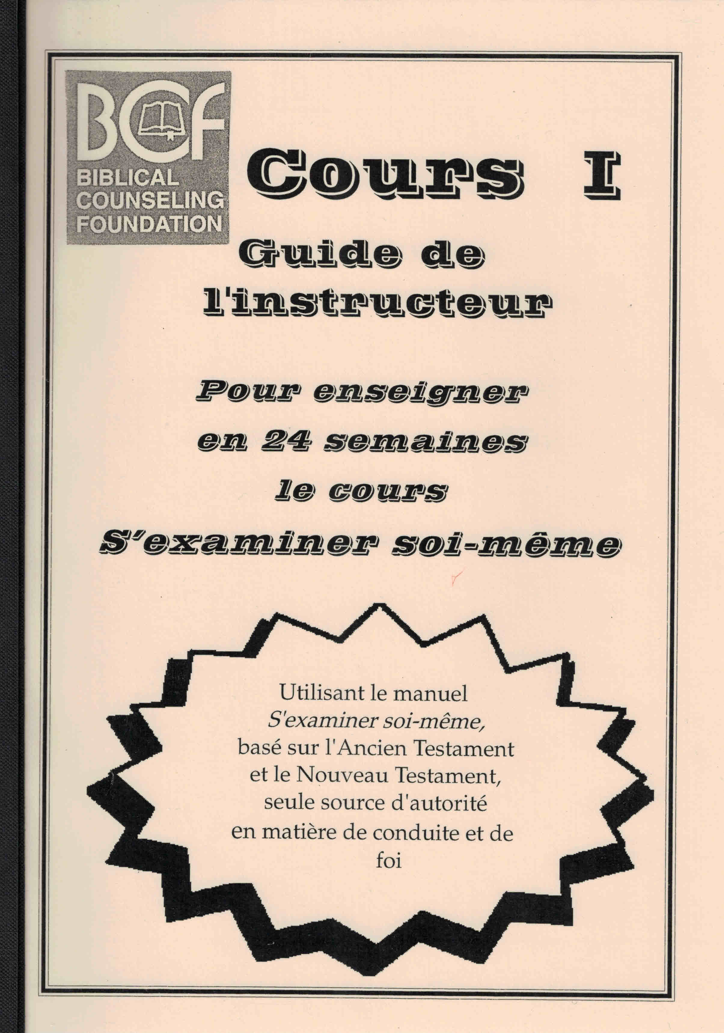 S'examiner soi-même cours 1